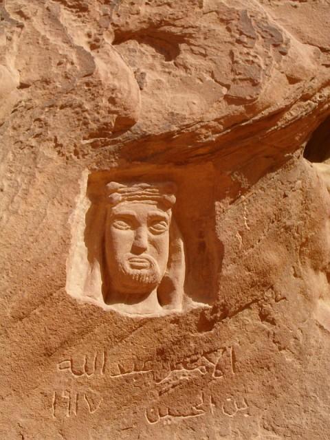 Wadi Rum. Do wioski angielskiego szpiega