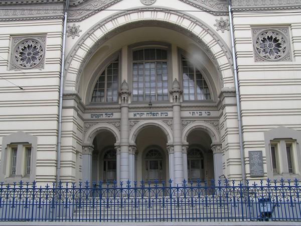 Wilno. Synagoga, ostatnia ze stu