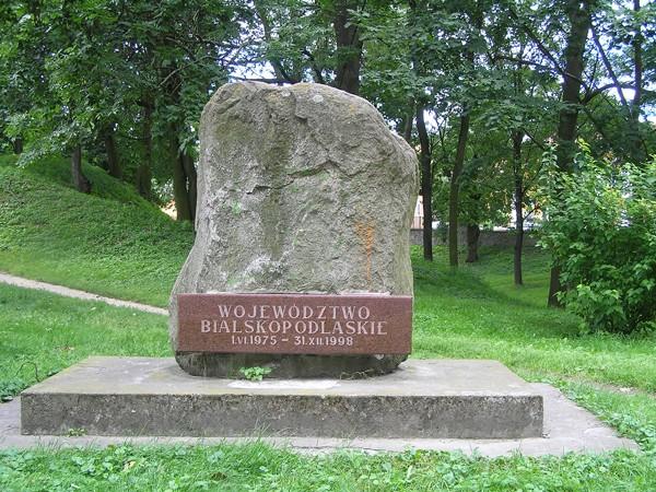 Biała Podlaska. Pomnik województwa