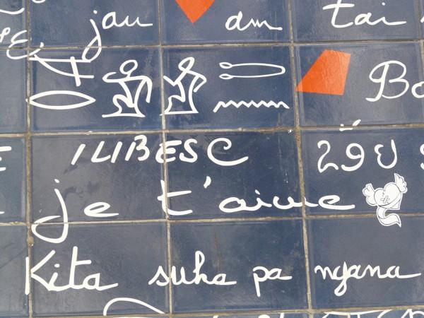 Paryż. Je t'aime na murze