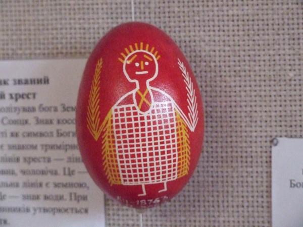 Kołomyja Jaja uhonorowane w muzeum pisanki