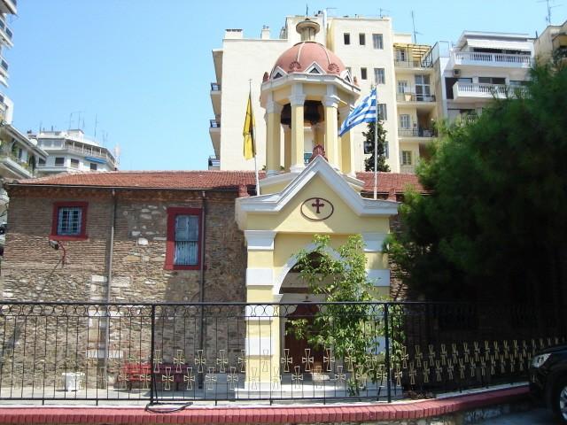 Saloniki. Wewnątrz murów Kástry