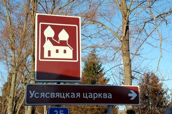 Turów. Wielka historia w małym miasteczku