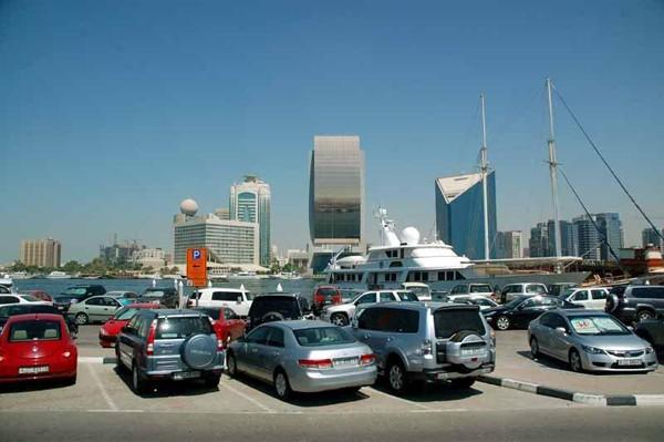 Zjednoczone Emiraty Arabskie Czymże jest związek siedmiu krajów?