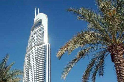 Dubaj Najwyższy wieżowiec świata