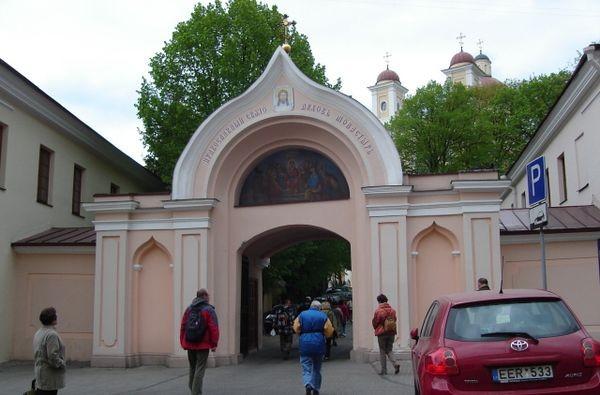 Wilno. W kryptach cerkwi Świętego Ducha