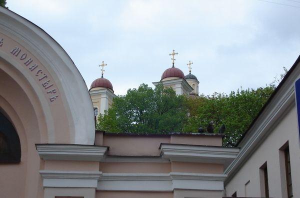 Wilno W kryptach cerkwi Świętego Ducha
