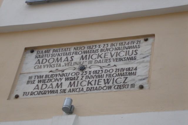 Wilno. Cerkiew Św. Trójcy i cela Konrada