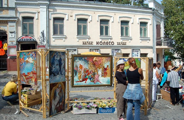 Kijów. Zielone miasto artystów