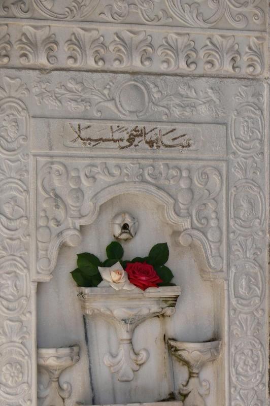 Bakczysaraj. Sławne fontanny w pałacu chana