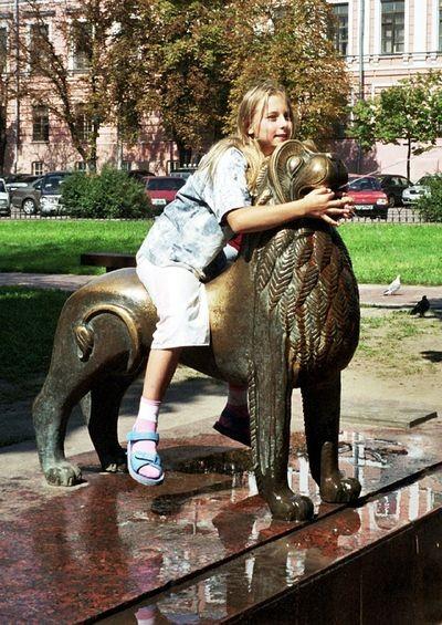 Kijów. Z perspektywy placu zabaw