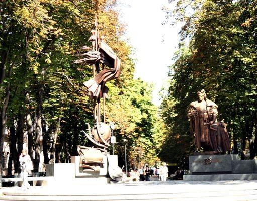 Kijów Pomnik hetmana Pilipa Orlika