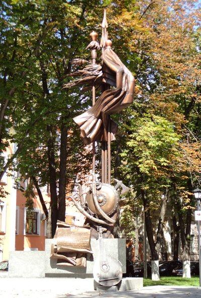 Kijów. Pomnik hetmana Pilipa Orlika