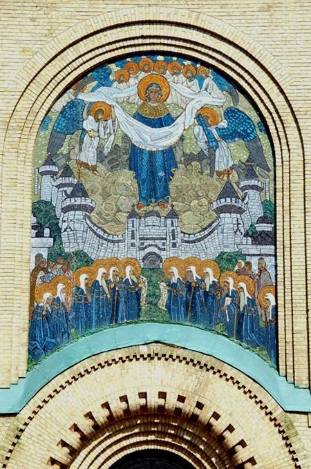 Parchomiwka. Mozaiki Mikołaja Roericha w małej wiosce