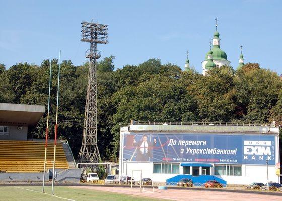 Kijów. Pamięć o kureniowskiej apokalipsie