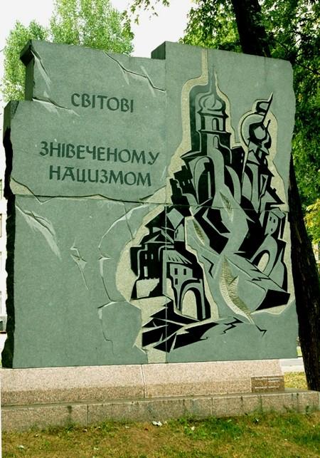 Kijów. Mroczno w uroczysku Babi Jar