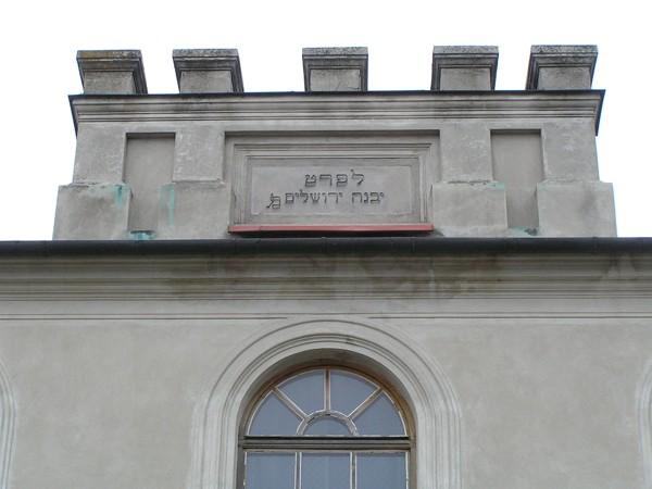 Wojsławice. Przy rynku stoi synagoga…