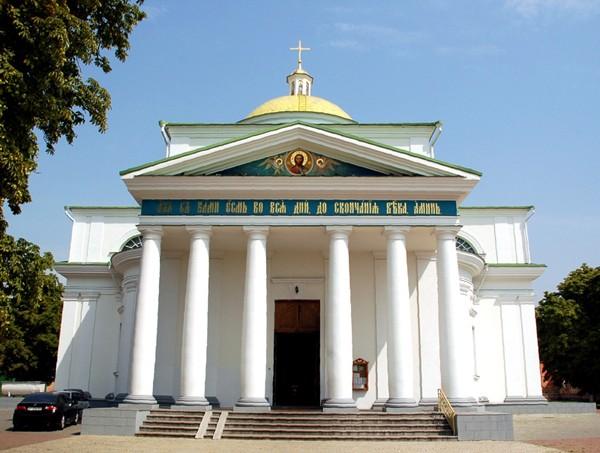 Biała Cerkiew. Na kresach Rzeczypospolitej