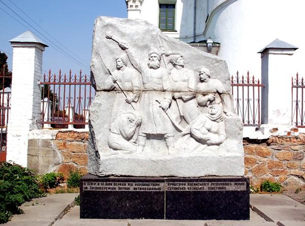 Biała Cerkiew Na kresach Rzeczypospolitej
