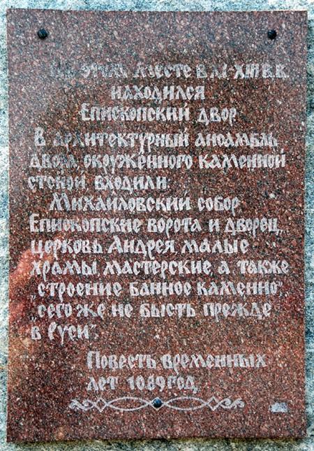 Perejasław. Jedno muzeum na tysiąc osób