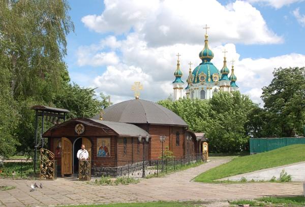 Kijów. Fundament cerkwi Dziesięcinnej