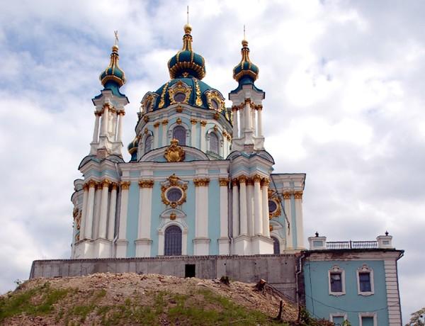 Kijów Święty Andrzej i miejscowa bohema