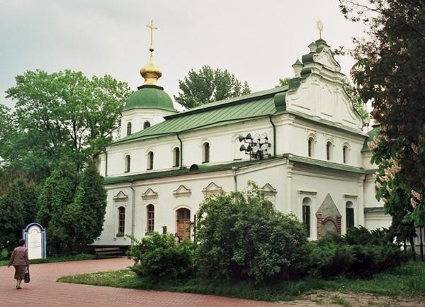 Kijów. Tysiąc lat Soboru Sofijskiego