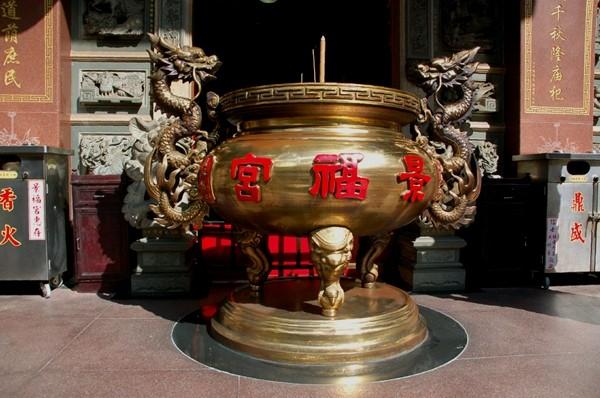 Tajpei Świątynia bóstwa opiekuńczego Ziemi