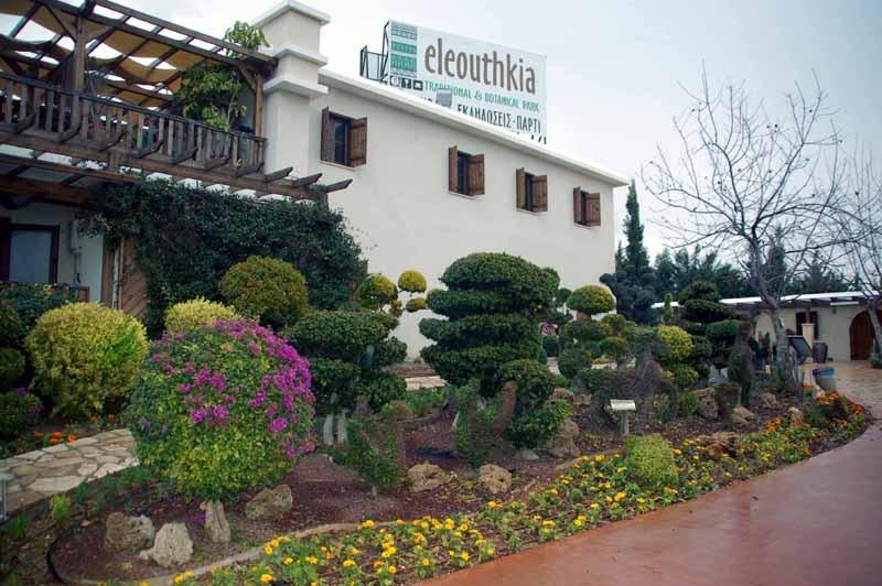 Eleouthkia. Ogrodnictwo w miniskansenie