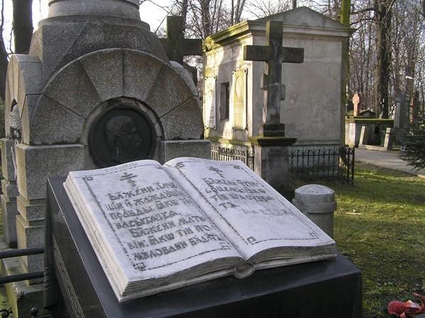 Warszawa. Cmentarz na szańcach reduty
