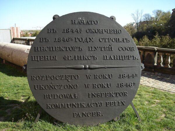 Warszawa. Tu był wiadukt Pancera