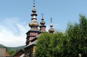 Bardejovské Kupele Cerkiew z Mikulašovej w skansenie