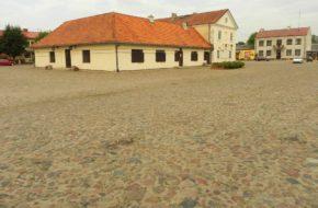 Maciejowice Muzeum Kościuszki w ratuszu