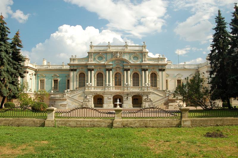 Kijów Park Mariiński i państwowe gmachy