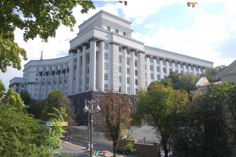 Kijów. Park Mariiński i państwowe gmachy