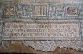 Kourion Wielkie muzeum pod gołym niebem