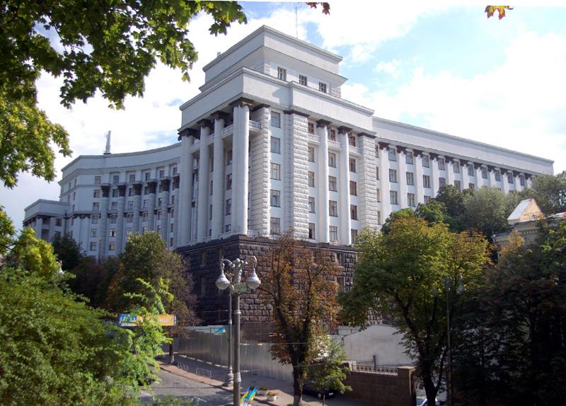 Kijów. Zielone wzgórza nad Dnieprem