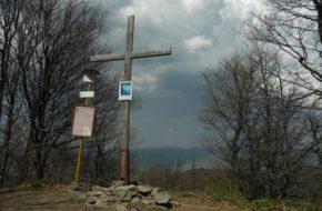 Busov Najwyższy szczyt w Beskidzie Niskim