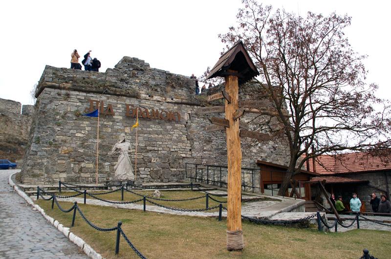 Kamieniec Podolski. Początki miasta w pętli Smotrycza