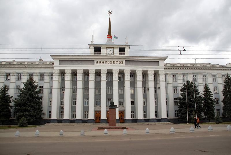 Naddniestrze. W zbuntowanej prowincji Mołdawii