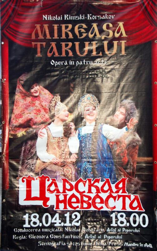 Kiszyniów. Krótkie są dzieje mołdawskiej stolicy