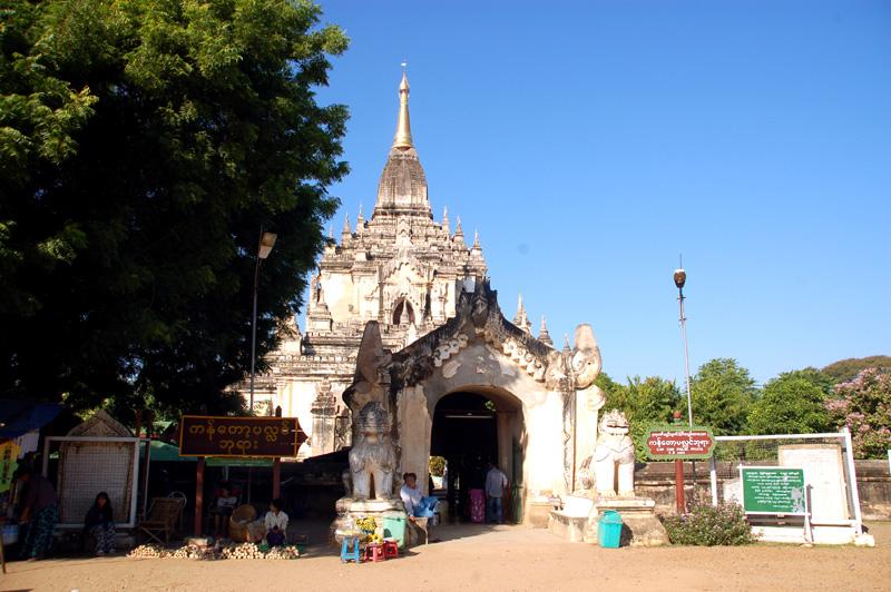 Pagan. Cmentarzysko kultury dawnej Birmy