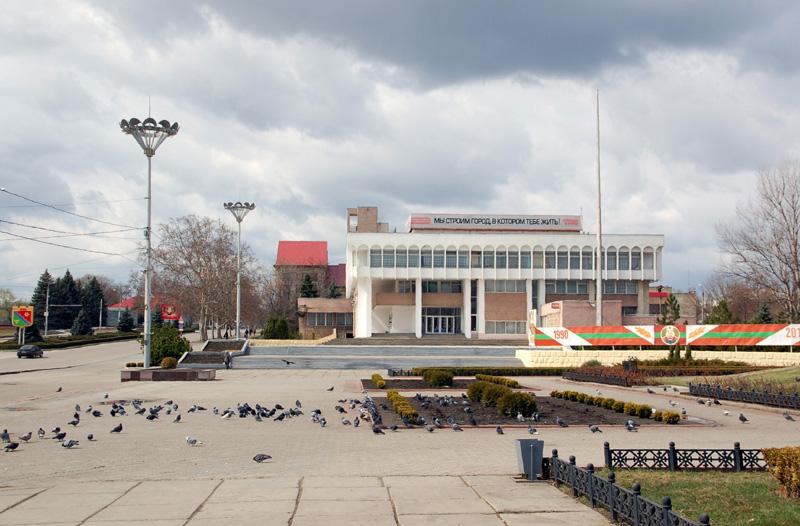 """Tyraspol """"Stolica"""" zbuntowanej prowincji"""