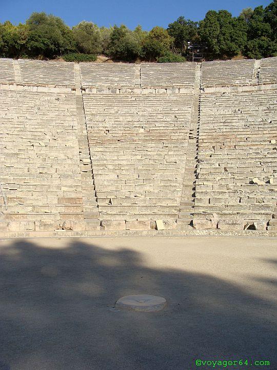 Epidauros. Medyczne centrum starożytnej Grecji