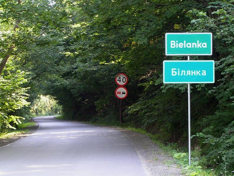 Beskid Niski. Łemkowskie nazwy na tablicach