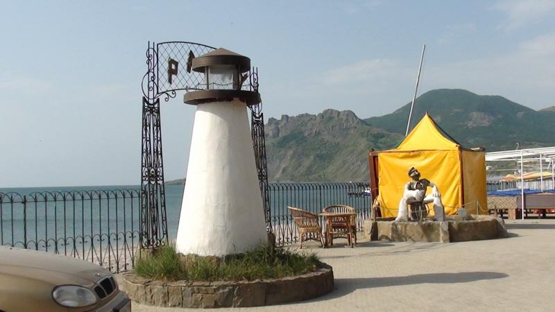 Koktebel. Między Czarnym Morzem i Górami