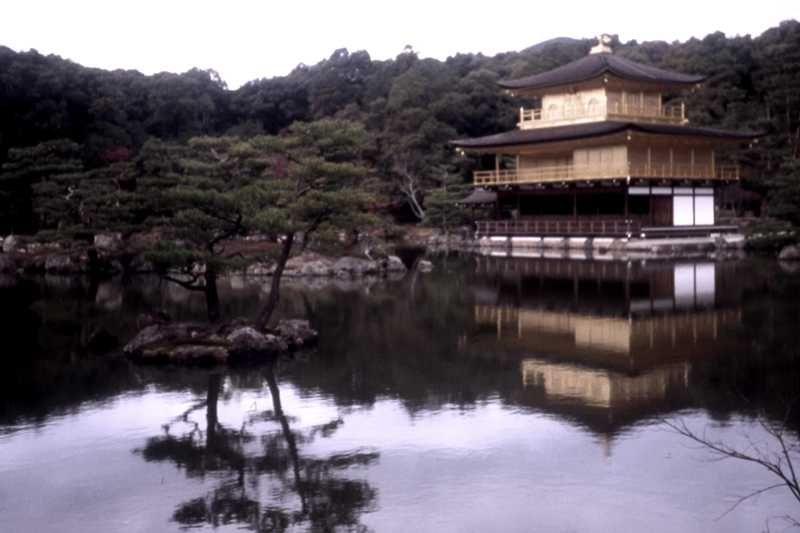 Kioto Pierwszą autobusową klasą do Tokio