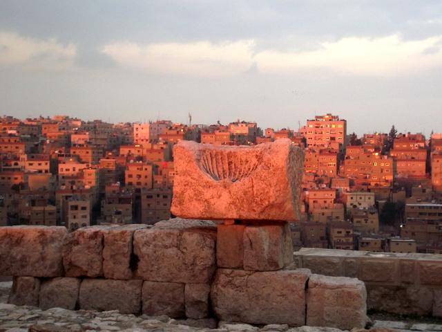 Amman Starożytności w średniowiecznej cytadeli