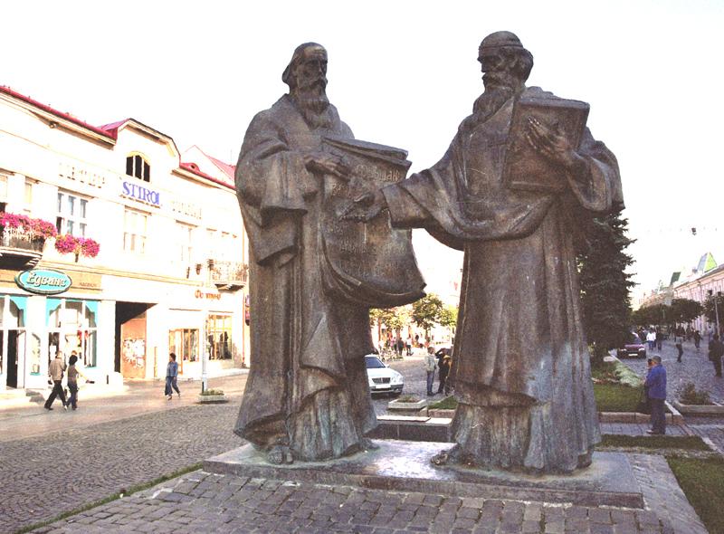 Mukaczewo. Miasto trzech wyznań, trzech narodów