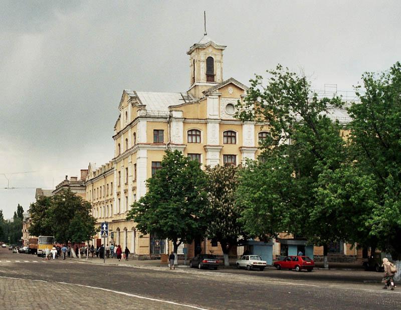 Czernihów. Jedenaście wieków historii